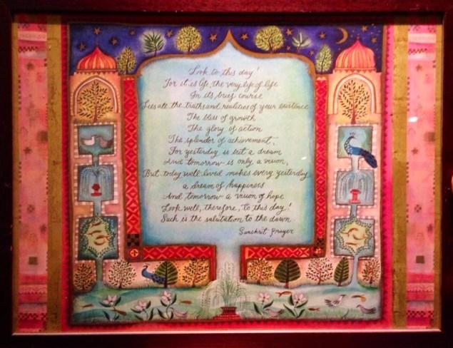 sanskrit prayer